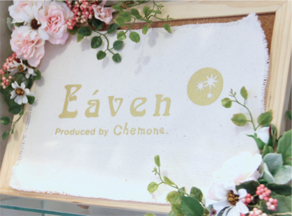 Hair&Nail Salon Chemone.Eaven シュモネ . エーヴェン