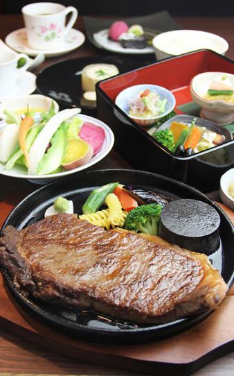 ステーキ と 和食の 有馬川 仁木家